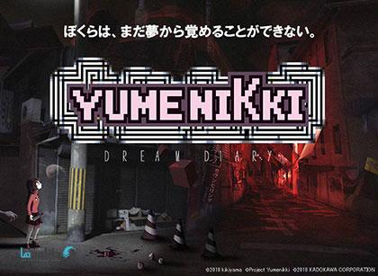 دانلود-بازی-YumeNikki-Dream-Diary