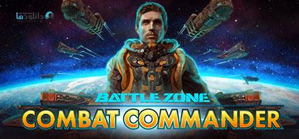 دانلود-بازی-Battlezone-Combat-Commander