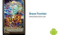 دانلود-Brave-Frontier