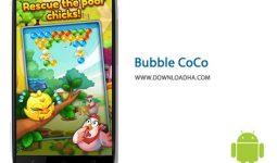 دانلود-Bubble-CoCo