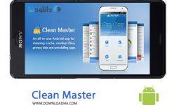 دانلود-Clean-Master