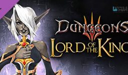 دانلود-بازی-Dungeons-3-Lord-of-the-Kings