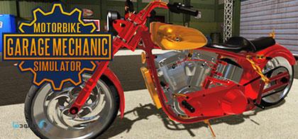 دانلود-بازی-Motorbike-Garage-Mechanic-Simulator
