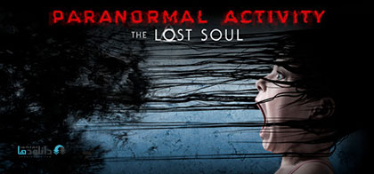 دانلود-بازی-Paranormal-Activity-The-Lost-Soul
