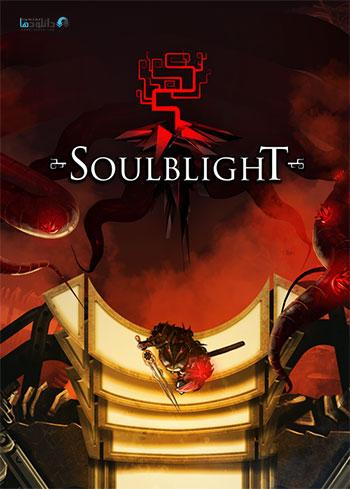 دانلود-بازی-Soulblight
