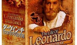 دانلود-مستند-The-Life-of-Leonardo-da-Vinci
