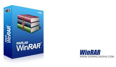 دانلود-WinRar