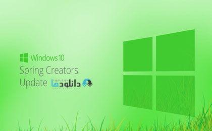 دانلود-Windows-10-RS4
