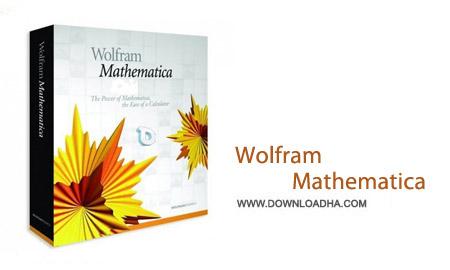 دانلود-نرم-افزار-Wolfram-Mathematica