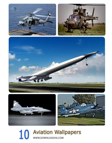 کاور-والپیپر-هواپیما