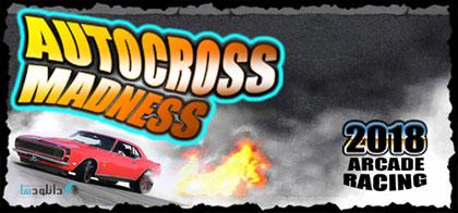 دانلود-بازی-AUTOCROSS-MADNESS