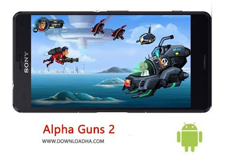 کاور-Alpha-Guns-2