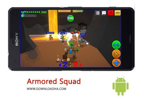 کاور-Armored-Squad