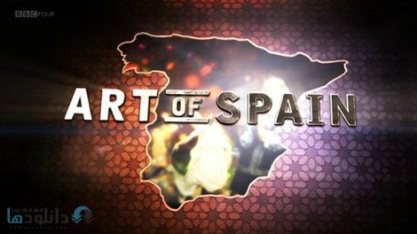 کاور-Art-of-Spain