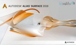 کاور-Autodesk-Alias-Surface-2019