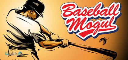 دانلود-بازی-Baseball-Mogul-2018
