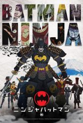کاور-Batman-Ninja-2018