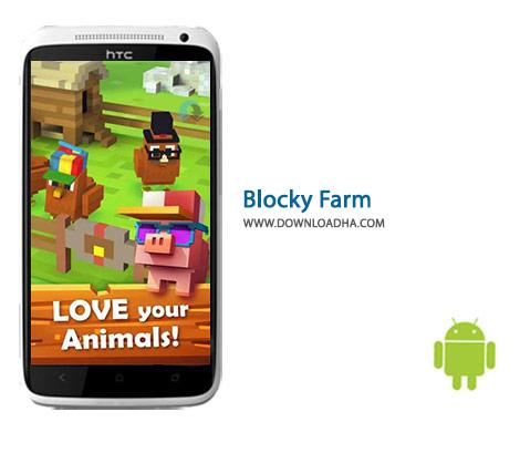 کاور-Blocky-Farm