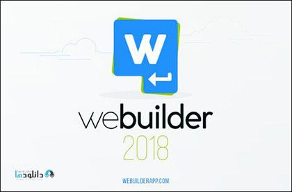 دانلود-Blumentals-WeBuilder-2018
