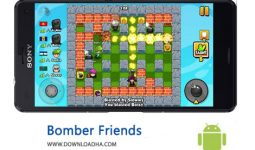 کاور-Bomber-Friends