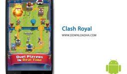 کاور-Clash-Royale