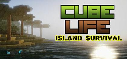 دانلود-بازی-Cube-Life-Island-Survival