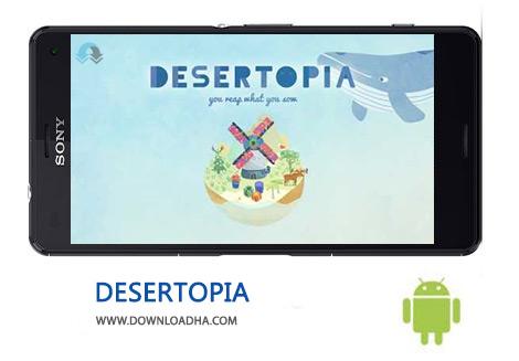 کاور-DESERTOPIA