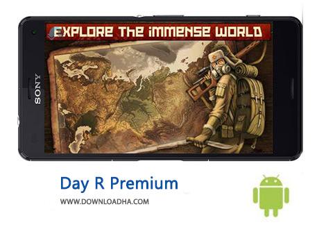 کاور-Day-R-Premium