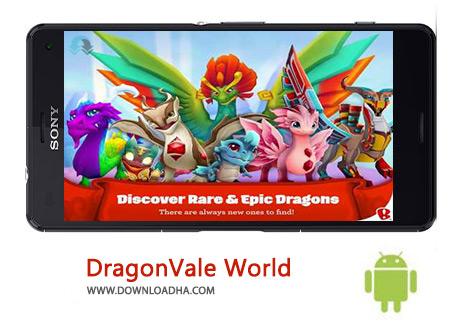 کاور-DragonVale-World