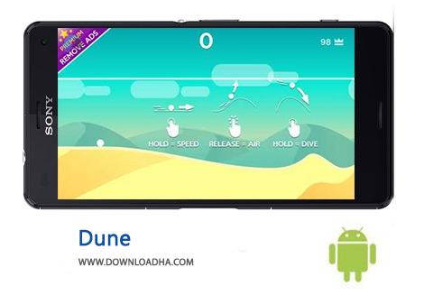 کاور-Dune