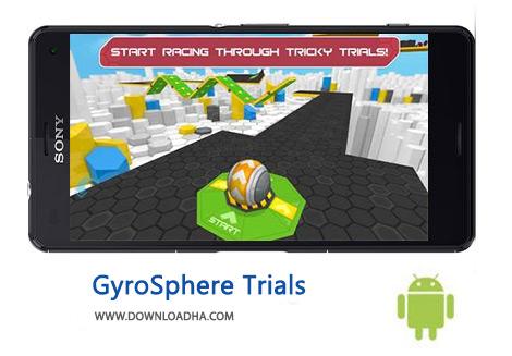 کاور-GyroSphere-Trials