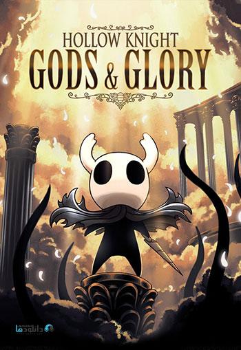 دانلود-بازی-Hollow-Knight-Godmaster