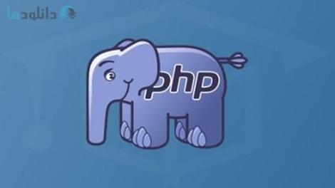 کاور-Intro-To-PHP-For-Web-Development