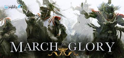 دانلود-بازی-March-to-Glory