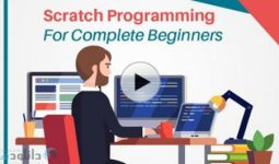 کاور-Scratch-Programming-For-Complete-Beginners