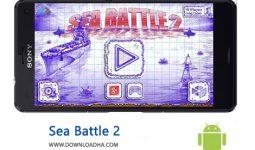 کاور-Sea-Battle-2
