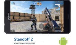 کاور-Standoff-2