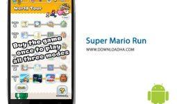 کاور-Super-Mario-Run
