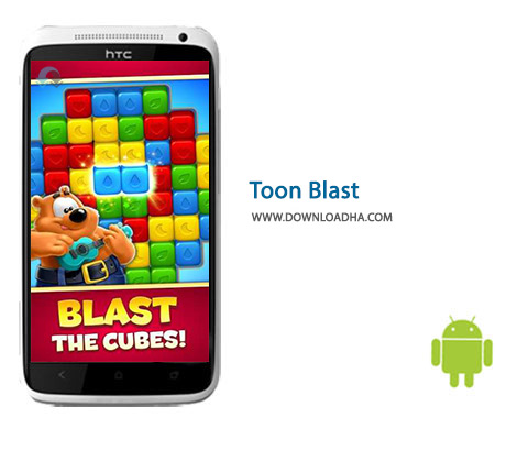 کاور-Toon-Blast