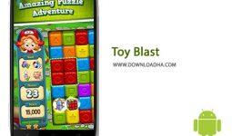 کاور-Toy-Blast