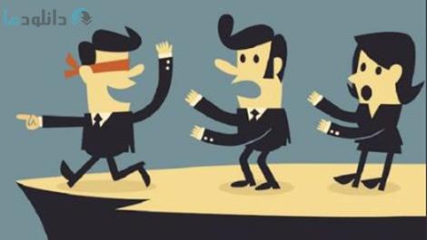 دانلود-فیلم-آموزش-What-mistakes-you-must-avoid-to-succeed-in-business