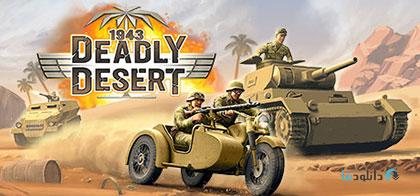 دانلود-بازی-1943-Deadly-Desert