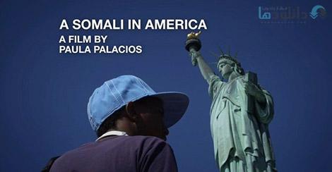 کاور-A-Somali-in-America