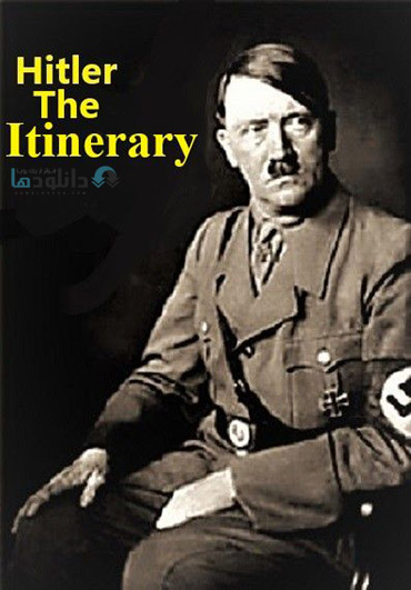 کاور-Adolf-Hitler-the-Itinerary