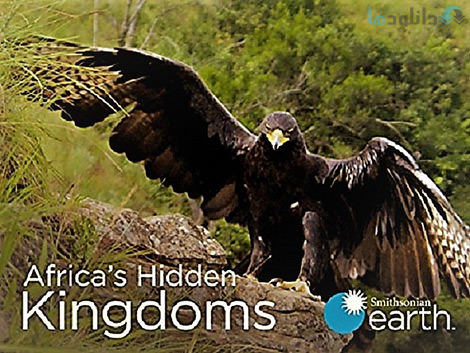 کاور-مستند-Africas-Hidden-Kingdoms