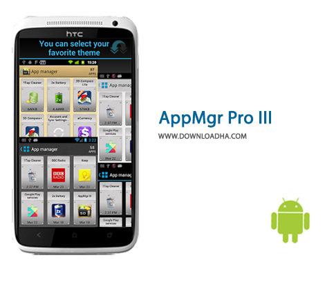 کاور-AppMgr-Pro-III