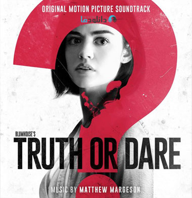 موسیقی-متن-truth-or-dare