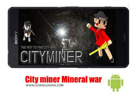بازی-City-miner-Mineral-war-اندروید