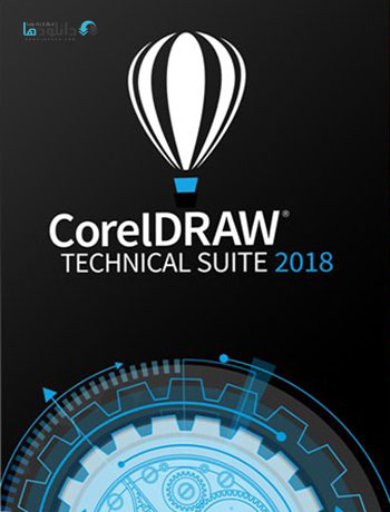 دانلود-CorelDRAW-Technical-Suite-2018