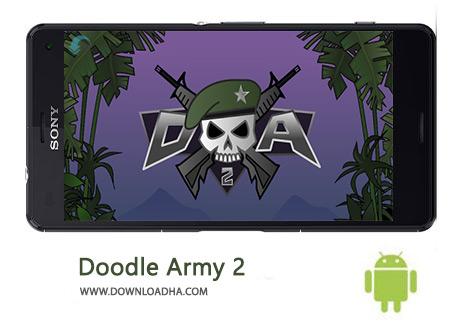 کاور-Doodle-Army-2